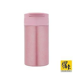 鍋寶 #304不鏽鋼咖啡萃取杯 (繽紛粉)贈咖啡粉1包