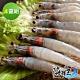 海鮮王 高貴藍鑽蝦x4盒組(約40-50隻)1公斤原裝 product thumbnail 1