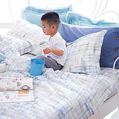 OLIVIA skittles 藍 加大雙人床包被套四件組 天絲™萊賽爾 台灣製