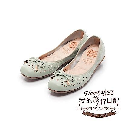 Fair Lady 我的旅行日記 雕花縷空方頭平底鞋增高版 薄荷綠
