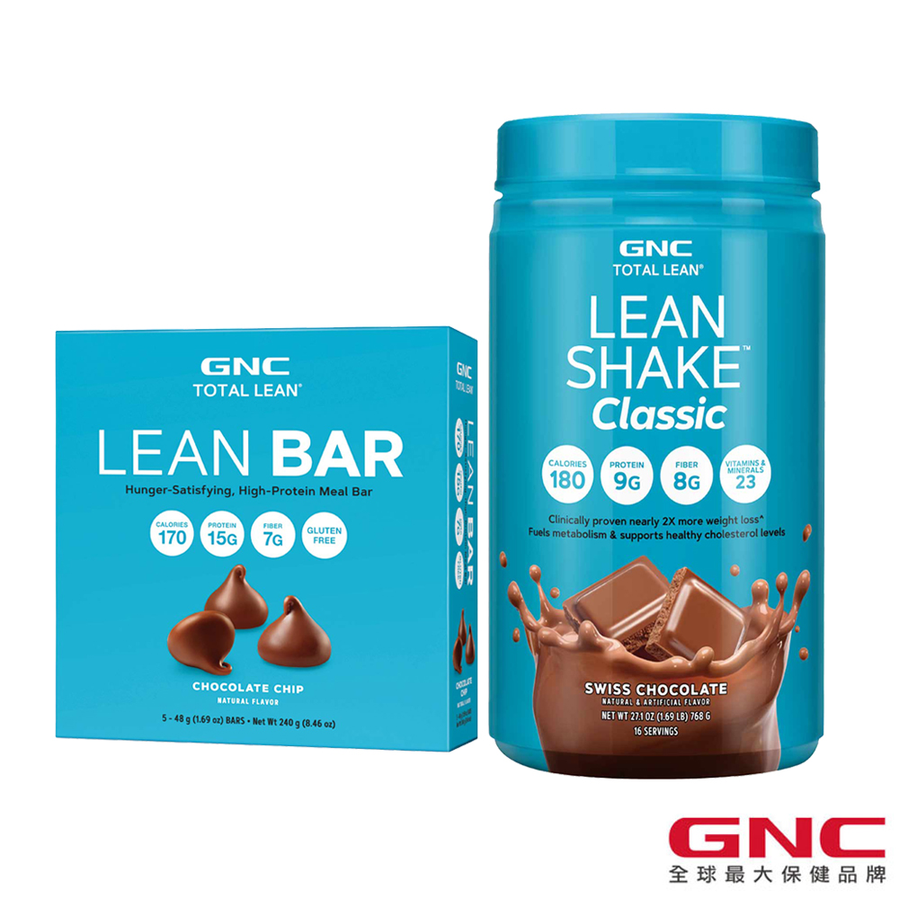 GNC健安喜 美諾婷巧克力飲品+巧克力脆片代餐棒 組合