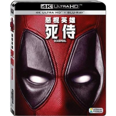 惡棍英雄:死侍 4K UHD+BD (雙碟限定版)