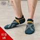 貝柔足弓交叉防磨加壓護足氣墊船襪(L)(6雙組) product thumbnail 1