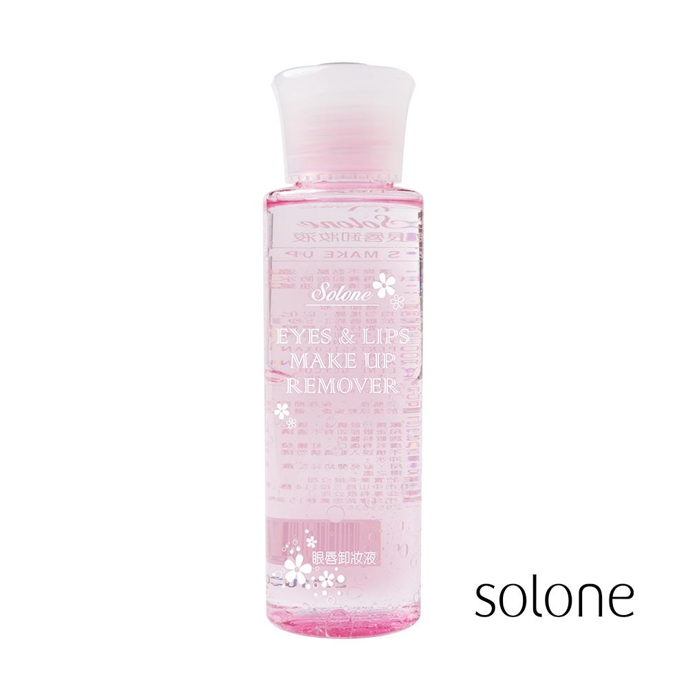 Solone 眼唇卸妝液(100ml)
