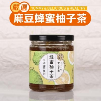 【台南農產】麻豆蜂蜜柚子茶4罐(300g/罐)