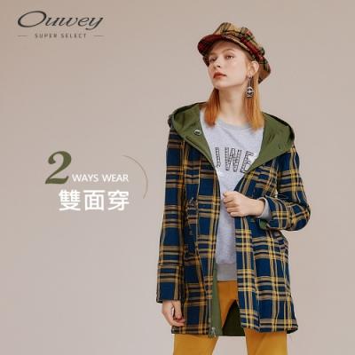 OUWEY歐薇 排釦設計兩面穿連帽外套(綠)