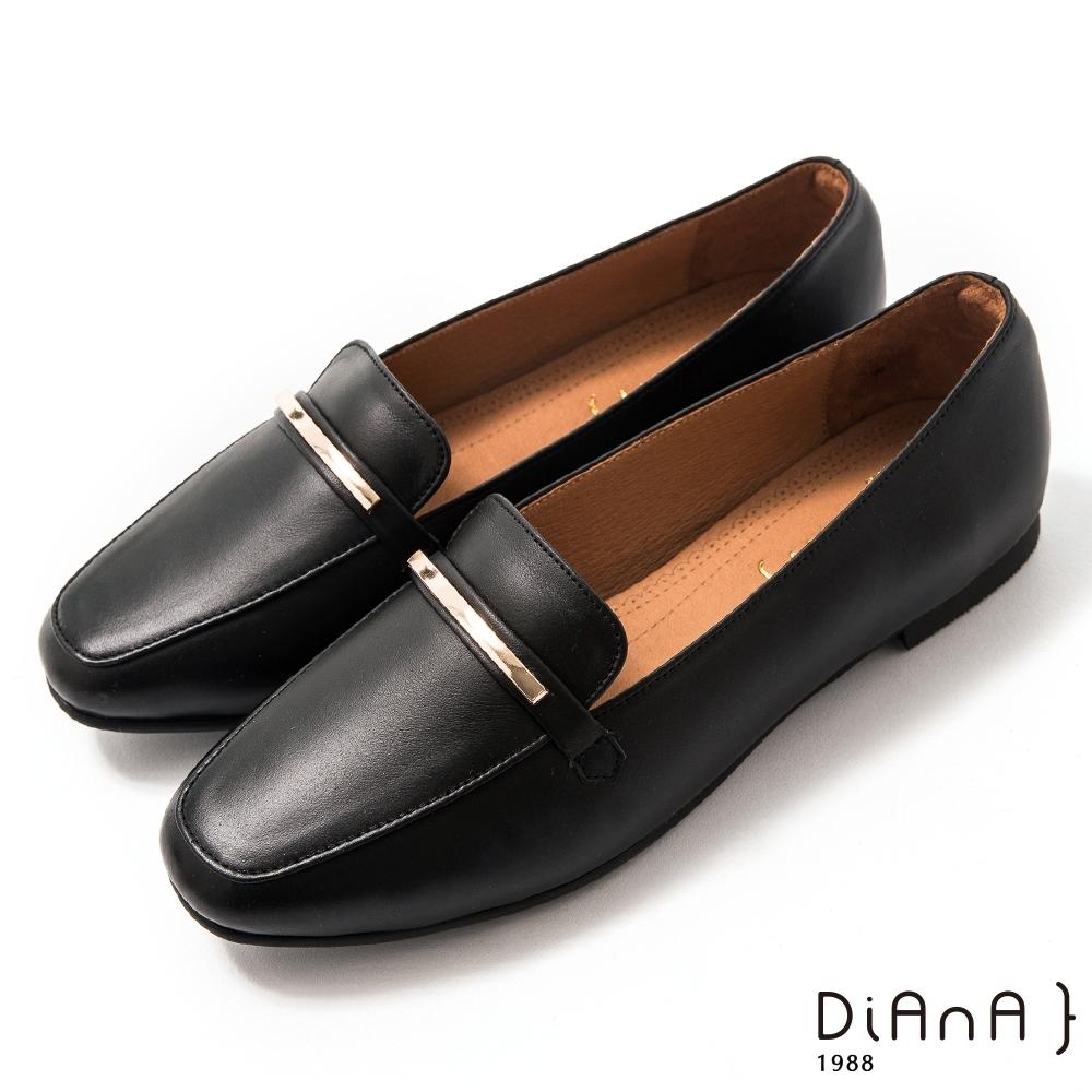 DIANA 1.5 cm質感牛皮極簡金屬飾低跟樂福鞋-漫步雲端焦糖美人-黑