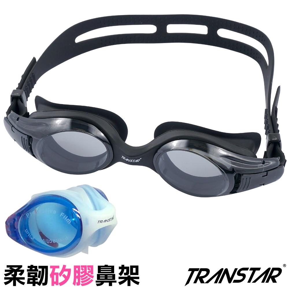 TRANSTAR 泳鏡 加長鏡片-抗UV防霧純矽膠-2600