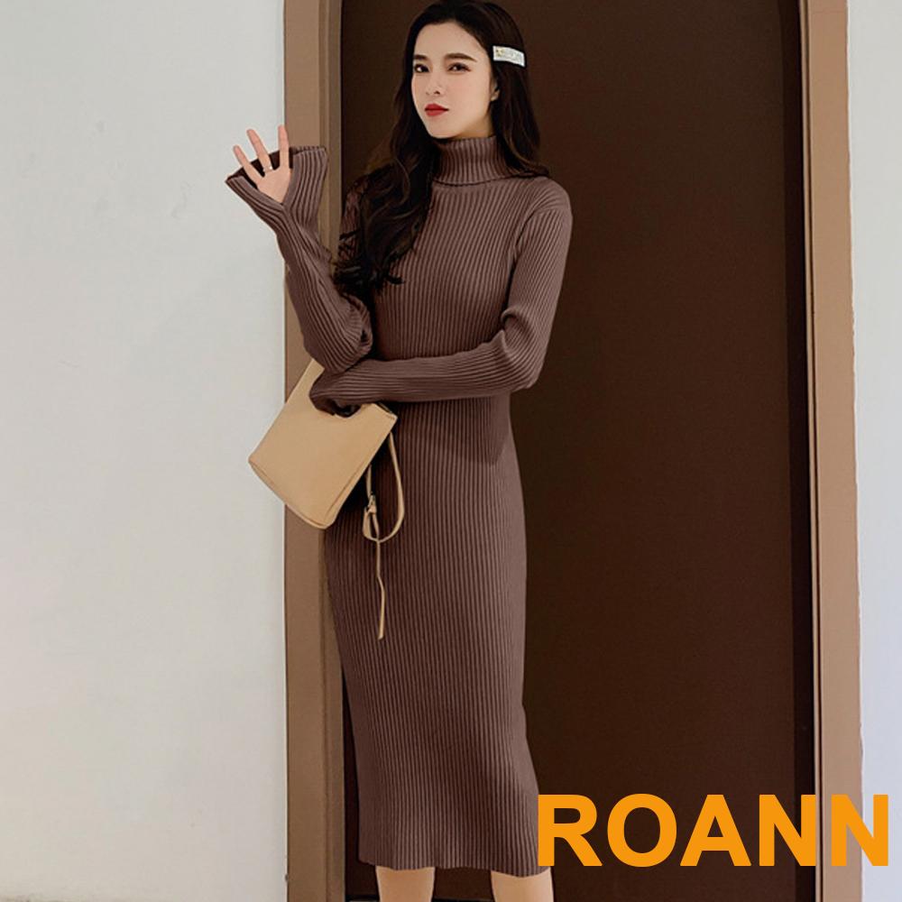 高領坑條紋長款包臀針織洋裝 (共三色)-ROANN