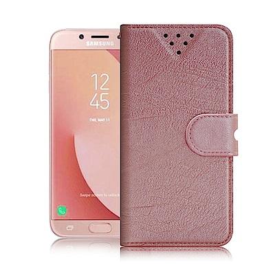 NISDA for Samsung Galaxy J7 Pro 星光閃亮支架皮套