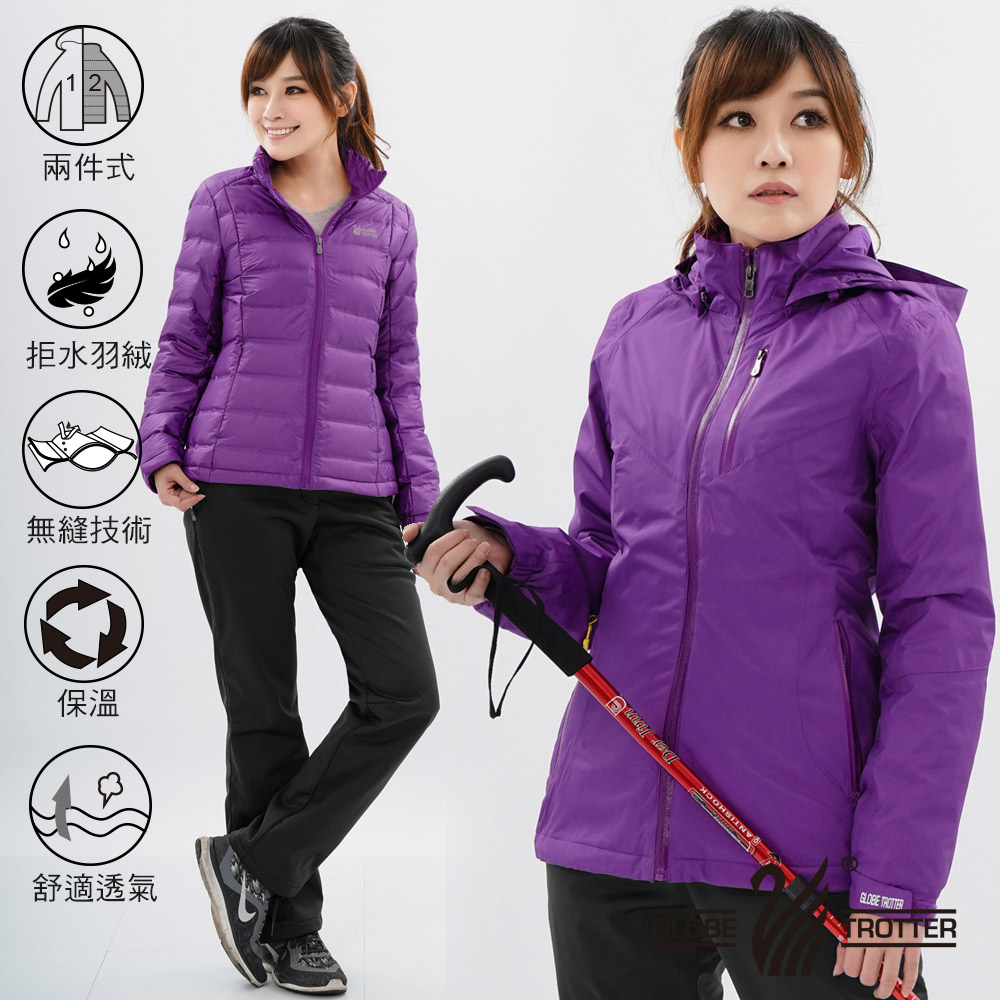 【遊遍天下】女款二件式防風透濕+無縫JIS90%拒水羽絨外套J25003紫色