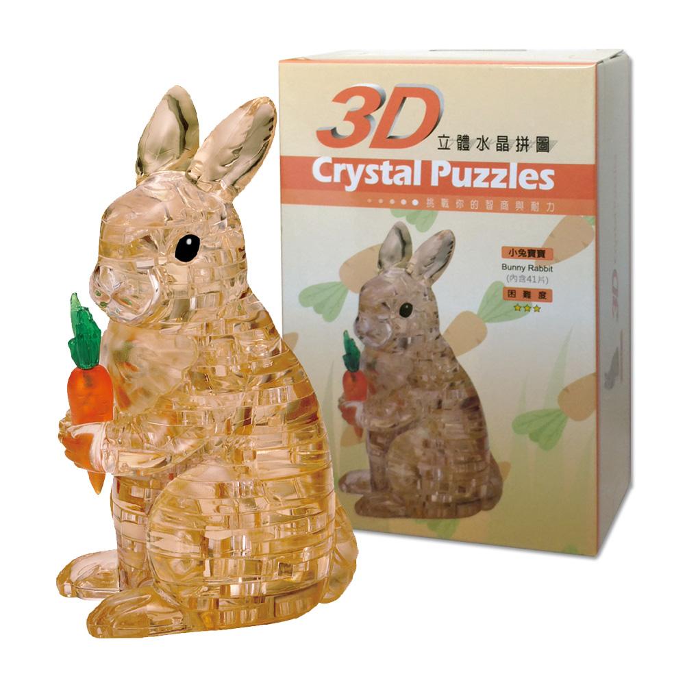 小兔寶寶3D水晶拼圖-(8cm系列-41片)