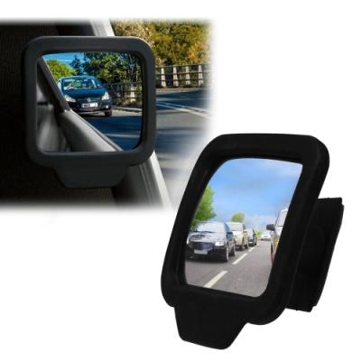 磁吸式汽車後座輔助後視鏡(兩入組)