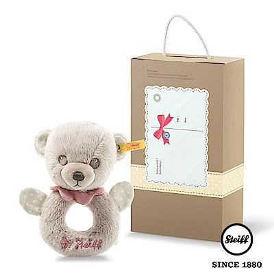 STEIFF 哈囉!寶貝熊 Hello Baby Teddy Bear(嬰幼兒手搖鈴)