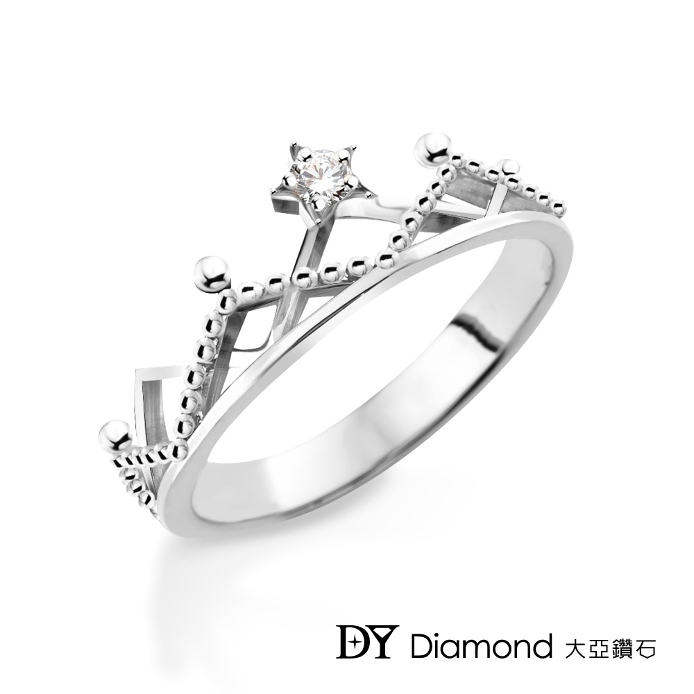 DY Diamond 大亞鑽石 L.Y.A輕珠寶 18K白金 皇冠 鑽石女戒