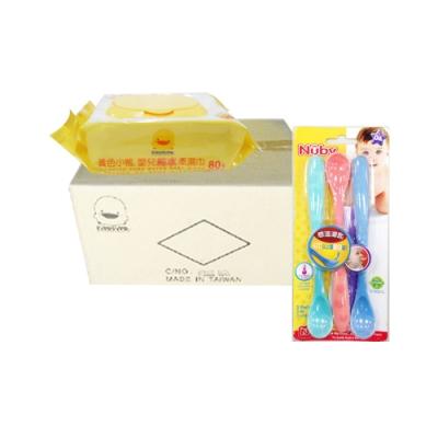 黃色小鴨盒蓋嬰兒純水柔濕巾(80抽*24包/箱)+Nuby 易握型感溫湯匙(3入)/顏色隨機出貨*1