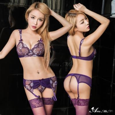 Anna Mu 吊襪帶 魅紫緹花刺繡網紗情趣比基尼吊襪帶五件組-紫F