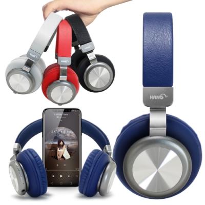 HANG 有型主流頭戴式無線藍芽 /耳罩式 立體聲 藍牙耳機 電競耳機 遊戲耳機