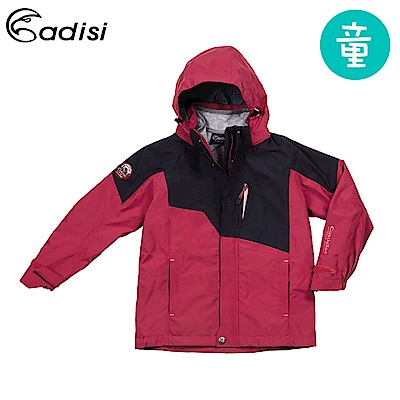 ADISI 童二件式防水透氣保暖外套(內件刷毛)AJ1821012【桃紫】