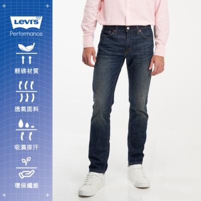 Levis 男款 511低腰修身窄管牛仔褲 / Cool Jeans輕彈有型 / 黑藍刷白