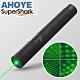 美國SuperShark 觀星用雷射筆手電筒 綠光 product thumbnail 1