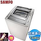 SAMPO聲寶 13KG 定頻直立式洗衣機 ES-E13B(J)