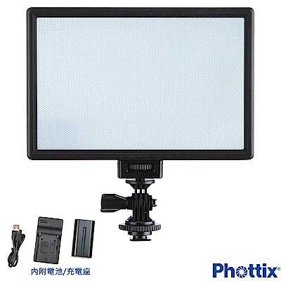 Phottix Nuada-S Vlog 直播燈 LED補光燈-81420
