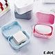 E.dot  外出旅行便攜式肥皂盒(二色可選) product thumbnail 1