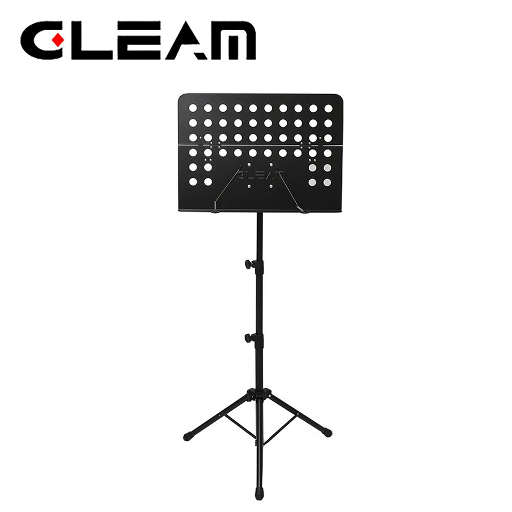 Gleam GMS-007 BK 摺疊式大譜架含收納專用袋
