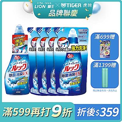 日本獅王LION 馬桶清潔劑