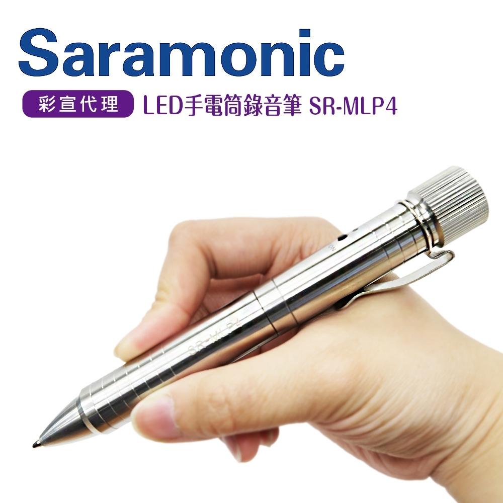 Saramonic 楓笛 LED手電筒錄音筆 SR-MLP4(彩宣公司貨)