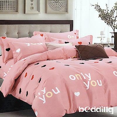 BEDDING-活性印染5尺雙人薄床包涼被組-唯一的你