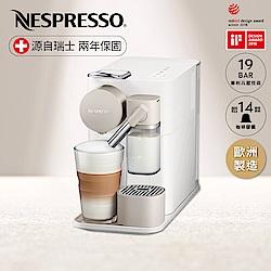 Nespresso 膠囊咖啡機