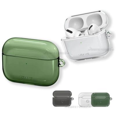 USAMS AirPods Pro 三代 彩色透明軟式保護套 耳機盒保護殼