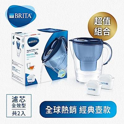 [1壺2芯5折]德國BRITA Marella 3.5L馬利拉濾水壺+1入全效型濾芯(共2芯)