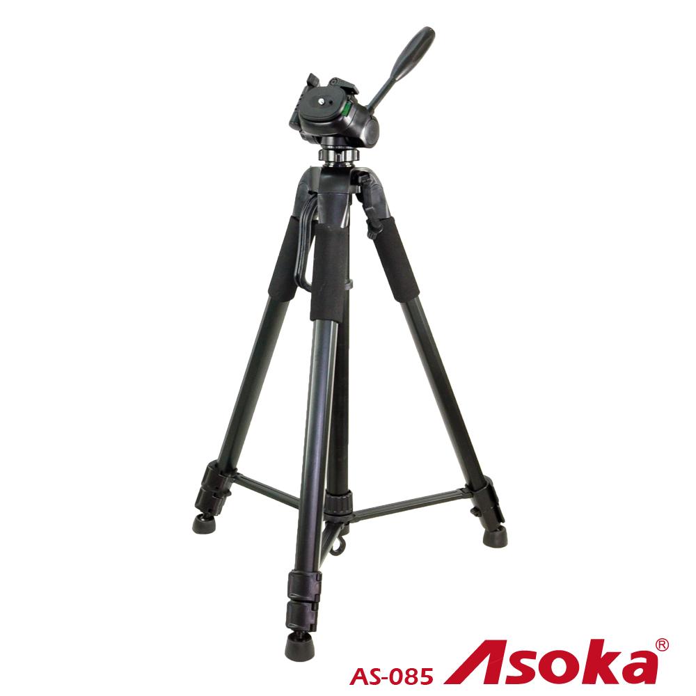 ASOKA AS-085 握把式鋁合金三腳架