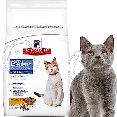 年終超殺Hills希爾思-熟齡貓活力長壽雞肉配方-10kg22.04磅/包