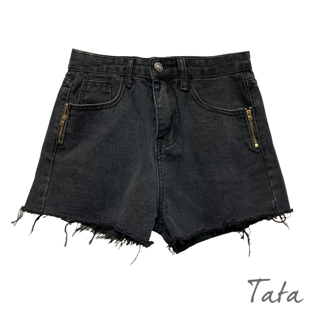 口袋拉鍊褲口抽鬚短褲 TATA-(S~XL)