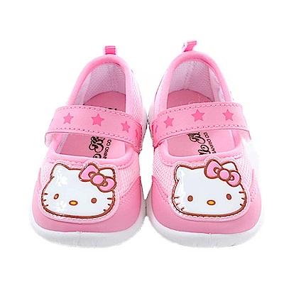 Hello kitty止滑娃娃鞋 sk0512 魔法Baby