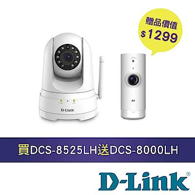 D-Link 友訊 DCS-8525LH Full HD旋轉無線網路攝影機