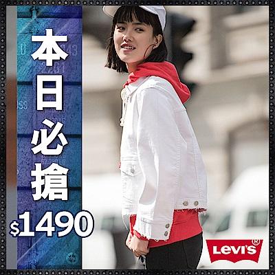 Levis 牛仔外套 女裝 短版 不收邊
