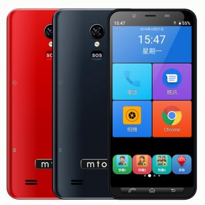 MTO D10s (3GB/32GB) 5.72吋長者智慧手機