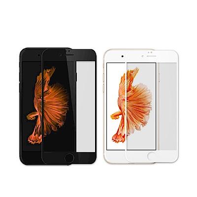 iPhone 6/ 6S  絲印 滿版 高清防窺 9H 鋼化玻璃膜