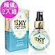 韓國 BODY HOLIC 愛情靈藥 香氛保濕噴霧50ml #SKY (2入) product thumbnail 1