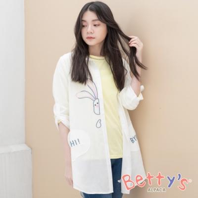 betty's貝蒂思 兔子繡線寬鬆長版襯衫(白色)