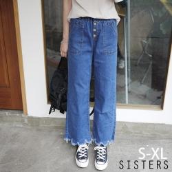 韓妞示範排釦抓鬚造型牛仔寬褲(S-XL) SISTERS