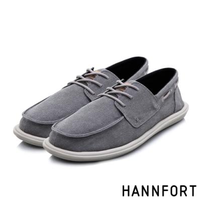 HANNFORT COZY可機洗樂福氣墊休閒鞋-男-老鼠灰