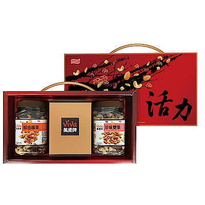 萬歲牌 活力堅果/杏福有魚堅果 禮盒(2罐/盒)