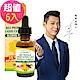 Lovita愛維他 蜂膠滴液(18%類黃酮)30ml 超值六入組 product thumbnail 2