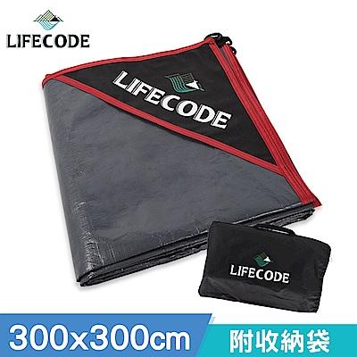 LIFECODE 加厚防水PE地墊(地席)300x300cm
